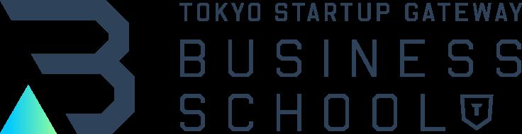 TSGビジネススクール